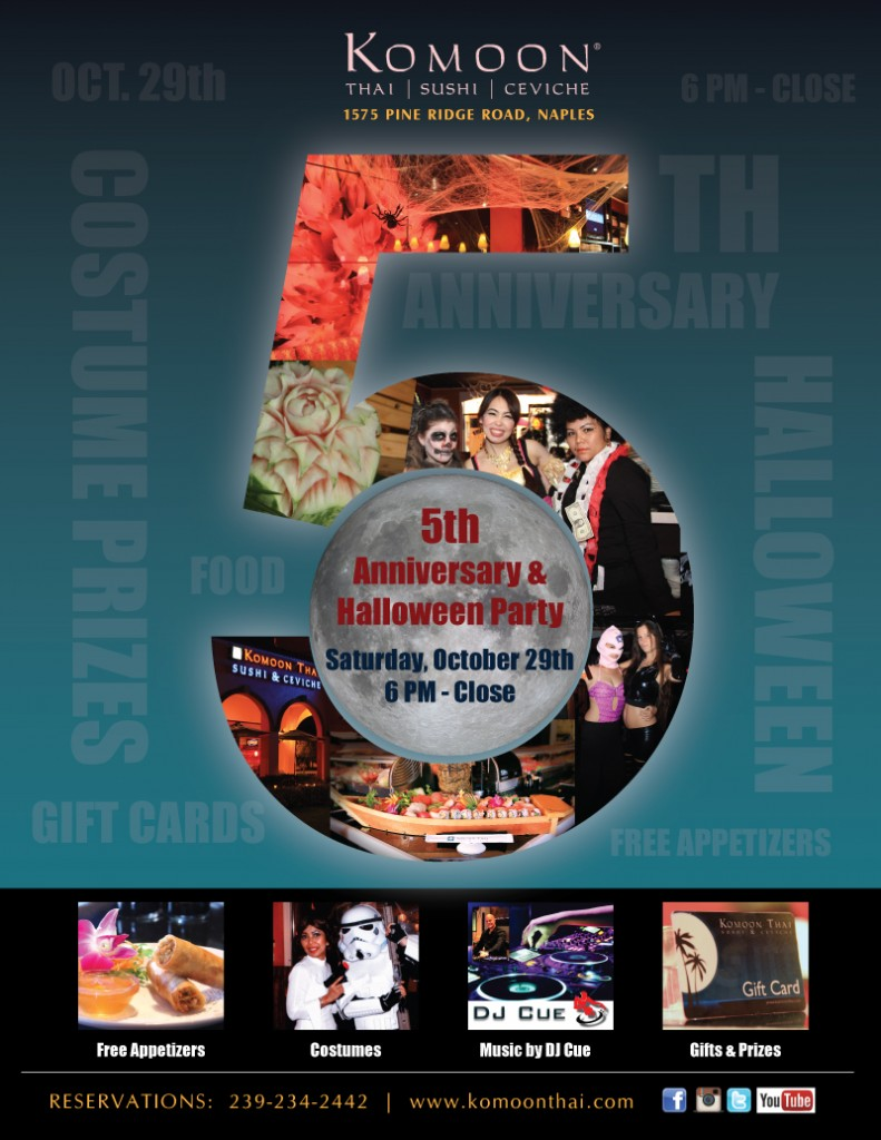Komoon 5th Anniversary Party